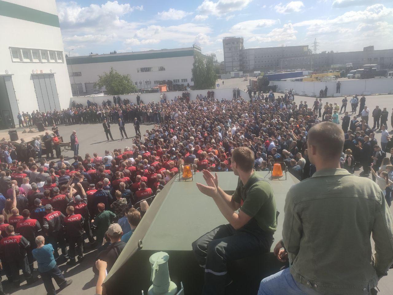 Generalstreik formiert sich